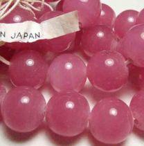 14mm_Vintage_Rose_Opall_Ball