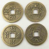 Antique Brass 18MM Ching Coin