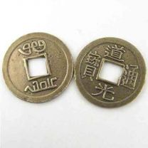 Antique Brass 23MM Ching Coin