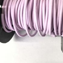 Lavender 15MM Leather Cord